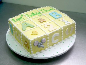 Giant Food Carvel Cakes
